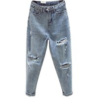 Women's Jeans Casual With Holes, Torn Jeans, High Waist, Fashion, Autumn And Winter,