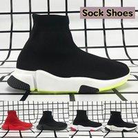 2021 الرجال النساء باريس عارضة جورب الأحذية الثلاثي الأسود الأحمر الأبيض الأخضر الملكي منصة أزياء رجالي أحذية رياضية فاخرة لنا 6-12