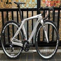 30 Цветов RB1K Один щетливый глянцевый велосипедный велосипедный дорожный углеродный карбон полный велосипед с 1005 R7000 GUIDGSSET