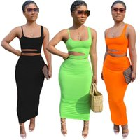 European and American Ladies Leisure Dress Solid Color Hollow Vest Home Two-Piece Skirt Set