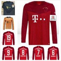 Длинные рукава 21 21 22 Бавария Футбол Джетки Coutinho Vidal Lewandowski Muller Robben Sune Sane 2021 Мюнхен Спортивная футболка
