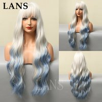 """26"""" Long Ombre Light Blue White Blonde Natural Wavy Wig Cosplay Party Daily Synthetic Wig for Women High Density Temperature Fiber"""