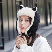 Bere / Kafatası Kapaklar Kış Sıcak Earmuffs Rüzgar Geçirmez Kap Lei Feng Kalınlaşmak Kulak Flapple Şapka Peluş Rus Kulakları Kadınlar Için