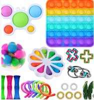 1set Decompression Children's Toy Favor Set Pop Fidget Elastic Rope Rainbow Rugby Pinch Ball Chain Squeeze Sensory ToyFor Kids Family In Stock!