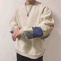2021 new fashion trendy Kapital Hirata Hiro Pullover splicing cotton T-shirt long sleeve loose Plaid ancient clothes for men and women