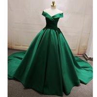 Green Ball Gown Quinceanera Dress Cap Sleeve Corset Satin Sweep Train Sweet 16 Dresses Evening Pageant Vestido De 15 Anos Homecoming Wear