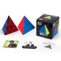 Moyu Meilong المغناطيسي الهرم ماجيك مكعب أسود مغناطيسي سرعة مكعب ألعاب تعليمية للأطفال 3x3x3