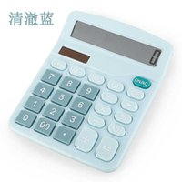 12 bit real solar large screen dual power financial accounting computer office supplies calculator
