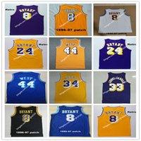 1998 Erkekler Vintage Basketbol Wilt Chamberlain Jersey 13 Dennis Rodman 73 Jerry Batı 44 Kareem Abdul Jabbar 33 Elgin Baylor 22 Dikişli Yüksek