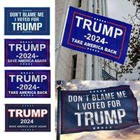Новый американский цифровой флаг печати снова сохраняет аксессуар Trump Banner для президентских выборов в размере 2024 года.