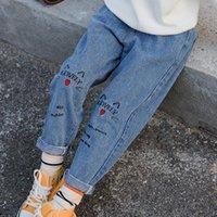 Jeans 2-12Y Kids For Teenage Girls Boys Pants Children Denim Trousers Blue Casual Cat Design Teen Clothes Spring Clothing