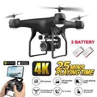 무인 항공기 4K rc quadcopter drones 카메라가 조정 가능한 HD 1080P 와이파이 실시간 비디오 안정적인 Dron 헬리콥터 대 VS VISUO XS816