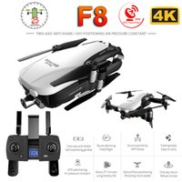 F8 DRONE 2K HD Cámara HD Dos ejes Anti-Shake Autoestabilización GIMBAL GPS WIFI FPV Plegable Aérea RC Helicóptero Quadrocopter Toys x0322