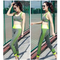 New Seamless Yoga Suit Running Wireless Vest Underwear Womens Fitness Quick-Drying Sports Bra Set Soccer Jersey