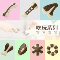 pet toy bite resistant nylon cowhide molar stick eat and play with bone golden fur large dog toys