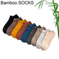 Summer High Quality Cool Men's Bamboo Fiber Socks Thin Short Socks Harajuku Solid Color Men Women Socks 10 Pairs Lot Size US 7-9 210727