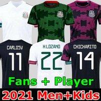2021 2022 Mexique Jerseys de football H.Lozano G.Dos Santos Chiharito M.Layun H.Herrera Custom 21 22 HOMME HOMME Femmes Chemises de football pour enfants