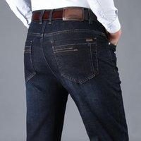Erkek Kot 2021 Güz İş Düzenli Fit Modal Kumaş Klasik Stil Koyu Mavi Streç Düz-Bacak Kot Pantolon Erkek Marka