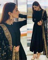 우아한 Abaya 이브닝 드레스 2021 검은 점프 슈트 긴 소매 댄스 파티 드레스와 골드 레이스 현대 터키 Kaftan 공식 가운 파티