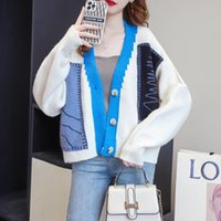 Women's Knits & Tees VANOVICH Korean Loose V-neck Short College Style Color Block Sweater 2021 Autumn And Winter Fashion Cardigan Women
