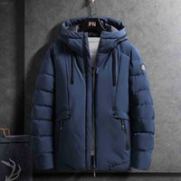 Men's Winter Clothes Casual Hooded Thick Cotton Down Jacket