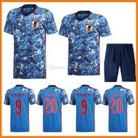 Япония футбольные трикотажные изделия домой 20 21 мужчин + дети 2021 Minamino Camisa de futebol CamiSetas команда Kagawa Honda Nagatomo Okazaki Atom Kubo Jersey футболка