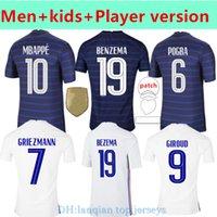 벤즈마 MBappe Griezmann Pogba Giroud Kante France 축구 유니폼 2021 홈 멀리 플레이어 버전 축구 셔츠 성인 남성 + 키트 키트
