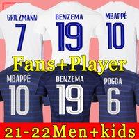 Camisa de futebol WEST 21 22 NOBLE HAM ANDERSON UNITED RICE BOWEN ANTONIO BENRAHMA 2021 2022 camisa de futebol masculino + kit infantil