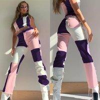 Women's Jeans 2021 Streetwear For Women High Waist Hip Hop Straight Denim Trousers Patchwork Design Causal Ladies Jean Pants Femme