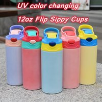 12oz Sipy Sipy Cups UV Color Cambiante Cambiante Skinny Sublimation Niños Flip Top Top Tumblers 5 Colores bajo sol en blanco Acero inoxidable Agua Botella aislada de doble pared
