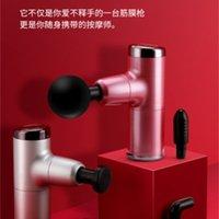 Brushless Mini Neck membrane grab massager electric mute massage gun Massager fascia