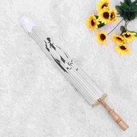 Paraguas Papel Blanco Parasol Paraguas Solo casado Boda Boda Partido de novia Pografía Decoración para (Blanco)