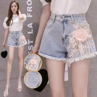 Women's Jeans 2021 Summer Denim Shorts Heavy Industry Pink Stereo Flower Wide Leg Pants Beaded Edge Femme