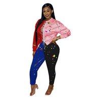 Mürekkep Püskürtmeli Tasarımcı Bayan Eşofman Panelli Bandaj Iki Parçalı Set Rahat Kontrast Renk Iki Parçalı Pantolon