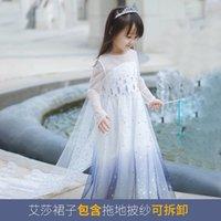2020 Ледяной и Снег Чуженер Детская Детская Юбка AISHA Белая Принцесса Девушка 61