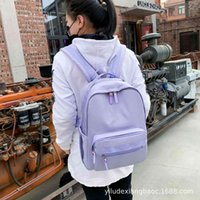 70%Fashion new men's and women's multi layer solid color large capacity backpack 966#