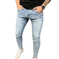 Men's Jeans Men Stretch Slim Fit Denim Pants Skinny Clothes Clothing Workout Outdoor Casual Trousers For