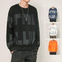 New Spring Fashion Brand Long Sleeve T-shirt for Men 2021