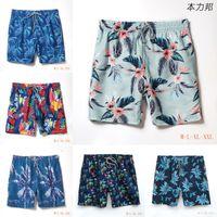 mens summer swim short Vilebrequin bermuda beach clothing TURTLES Summer Casual Shorts Men Fashion Style Men