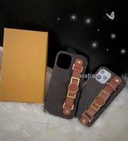 Elegante custodia per cellulare con scatola regalo Stile Apple 12promax Cassa del telefono cellulare in pelle di alta qualità semi-morbida 11promax / 7 / 8plus / xr