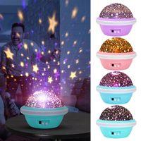 Starry Sky Moon Galaxy LED Gadget Projector Light Kids Sleep Romantic LEDs USB Children Bedroom Night Lamp Gifts