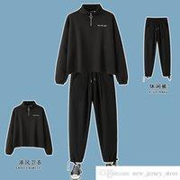 Personalizado Marca Primera Primavera Hong Kong Estilo Insptraje Sports Traje Hombre Hombre Coreano Moda Suéter Flojo All-Match Ancho Pantalones Pantalones Estudiante Casual Ropa