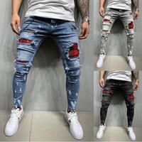 2021 Männer bestickte gesteppte dünne Jeans, elastischer Gürtel Joggen