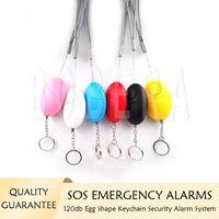 SOS 비상 경보 120dB 키 체인 경보 시스템 개인 끈 보호 경고 안전 보안 시스템