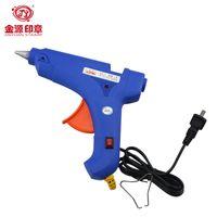 Blue Hot Melt Glue Gun 60-100w 220V Voltage Heating Melting Cylinder Sealing Wax Rod Diameter 11mm * 135