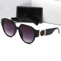 Versace Männer Titanium Precription Sonnenbrillen Square Myopie Vollständige Frames Brillen Männliche Geschäftsart Optische Gläser mit Kasten # 13