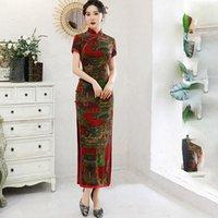Ethnic Clothing Satin Evening Dress Gown Mandarin Collar Cheongsam With Flower Sexy Qipao Female High Split Plus Size 3XL-4XL Long Vestidos