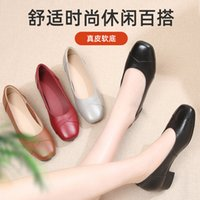 Nouveaux chaussures pour femmes Chaussures en cuir Spring quotidien couleur solide Caoutchouc Sole Sole Sole Soft Fond Petit Coupe Tour Ronde Casual Tête Casual Pompes