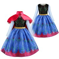Girls Princess Dress Sequin Tassel Shawl Kids Dress Party Ball Cosplay Costume Kids Clothes Halloween Stage Performance Clothes 06