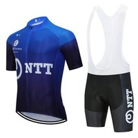레이싱 세트 2021 NCYCLING 저지 20D 자전거 반바지 세트 MTB ROPA CICLISMO 남성 짧은 소매 치수 데이터 자전거 셔츠 Maillot Wear